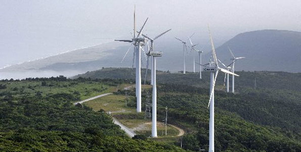 Photo/File An aerial view of wind generating turbines in Japan. Gitson Energy Ltd plans to harness wind for electricity generation and be operational by 2013 in Kenya.